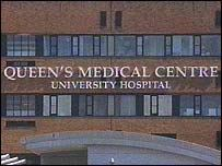 queens-medical-centre